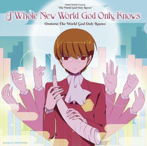 【歌词翻译】A Whole New World God Only Knows